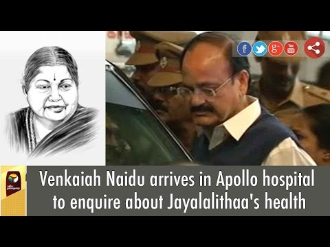 Venkaiah Naidu arrives in Apollo hospital to enquire about Jayalalithaa's health