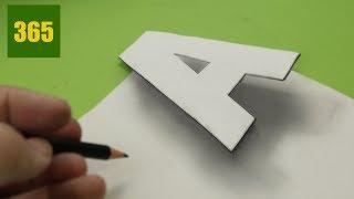 Comment dessiner une Illusion d'optique - A 3D - Tutoriel