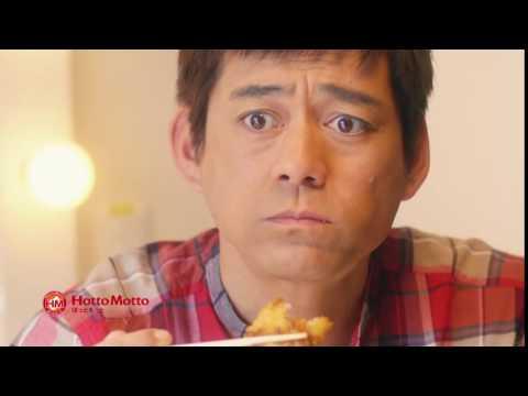 Hotto Motto CM3voice actor raja