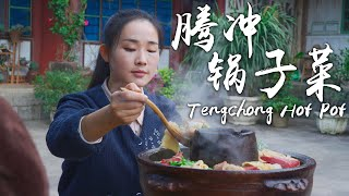 First Hot Pot in Yunnan Winter - Tengchong Hot Pot