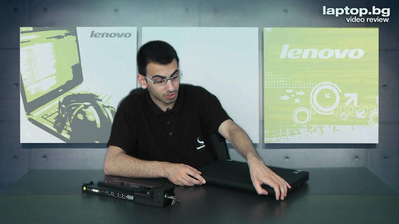 Lenovo ThinkPad T510 - laptop bg (English Full HD Version)