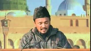 Urdu Nazm: Qom Kay Logo Idhar Ao Kay Nikla Aftab - Islam Ahmadiyya