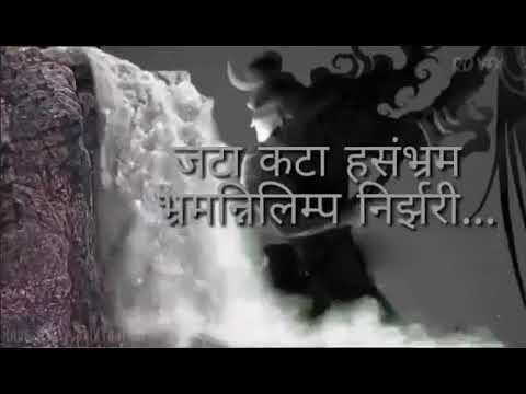 Bahubali Shiv Tandav (WhatsApp Status)