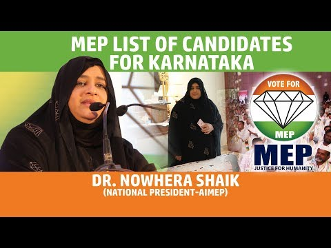 MEP ANNOUNCED THE LIST OF CANDIDATES PROGRAMME HIGHLIGHTS.