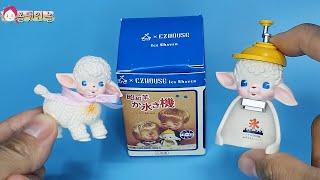 Rubber Doll Baby Lamb Miniatur…