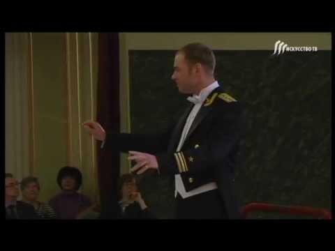 """Адмиралтейский оркестр """"Петер, Виват!"""" (В. Панченко)"""