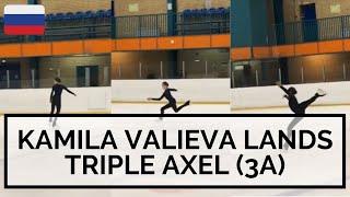 KAMILA VALIEVA LANDS TRIPLE AXEL 3A Камила Валиева Тройной Аксель