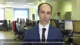 Ждем отчетности Газпрома за I квартал по МСФО