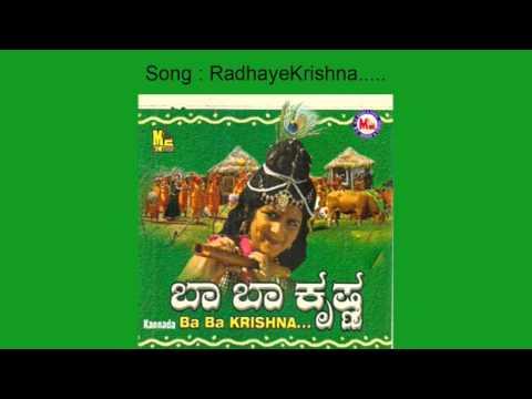 Radhaye krishna - Ba Ba Krishna