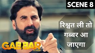 Download Gabbar Is Back | Last Scene | रिश्वत ली तो गब्बर आ जाएगा | Gabbar Surrenders | Akshay Kumar | CLIMAX