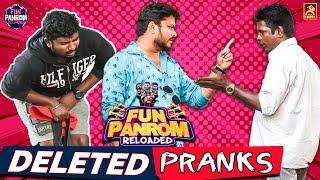 DELETED Pranks | Fun Panrom | Black Sheep | VJ Siddhu | Ram Nishanth | Sheriff | RS 134