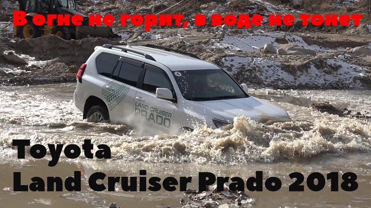 Увеличение мощности двигателя (чип-тюнинг) toyota fj cruiser в москве. Узнать стоимость и купить чип для повышения мощности toyota fj cruiser в.