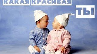 Вячеслав Мясников - Красивая