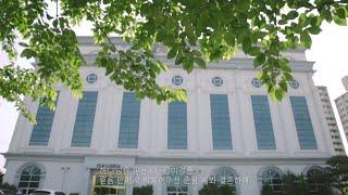 익산웨딩영상)익산 갤러리아웨딩홀 본식영상 하이라이트 @…