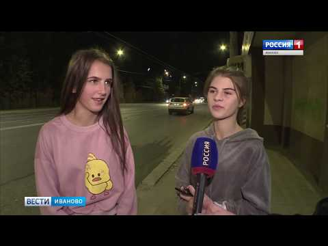 Добраться до окраин вечером жителям Иванова  проще