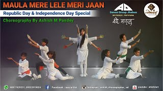 Republic Day & Independence Day Special   Maula Mere   Dance By Lok Rang AD Dance Group Jhabua