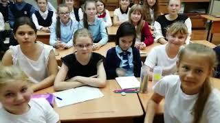 Поздравление с Днем учителя от волонтеров гимназии 123