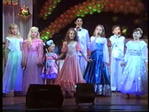 2005  отчетный Сильвер Стар Дворец культуры химиков Невинномысск