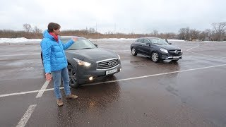 Выбор есть! Вып.34. Mercedes-Benz GLE Coupe vs Infiniti QX70