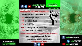 """""""Emergência Cultural 2021: Basta de desemprego, fome, prazos absurdos e mortes na Cultura de SP!"""