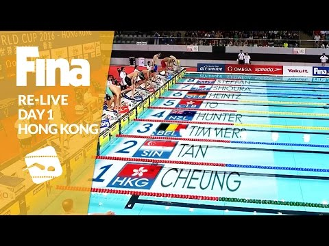 Re-Live | Day 1 - FINA/airweave Swimming World Cup 2016 #9 Hong Kong