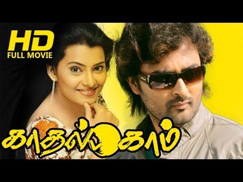 Tamil Full Movie | Kadhal Dot Com [ HD Movie ] | Ft. Prasanna, Shruthi Raj