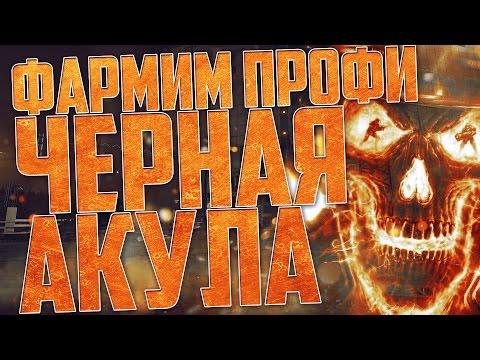 хорошие, дайте отпор армии зомби награды варфейс онлайн-табло