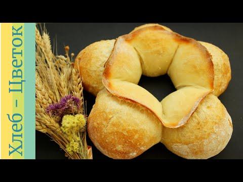 Что можно приготовить из теста ☆ Хлеб Цветок ☆ НАСТОЯЩИЙ ШЕДЕВР!