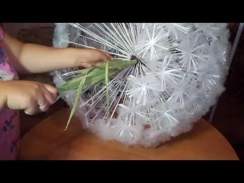 Огромные цветы своими руками мастер класс