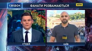 видео Все новости за 26.09.2018 - Лента новостей Одессы