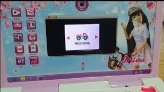 미미 노트북을 또 하였어요! 그냥 하고싶어서 입니당~ㅎ…