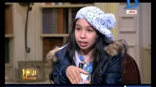 العاشرة مساء| شاهد نجمة ذا فويس كيدز الطفلة جويرية حمدي تغني بعدة لغات منها الهندية والاسبانية