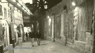 Лучшая классическая музыка пляска Саенса в Иерусалиме