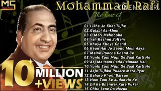 Mohammad Rafi Song | Best Of Mohammad Rafi Song | Hindi Song | Music Store