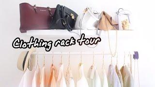 МОЯ ВЕШАЛКА С ОДЕЖДОЙ ★ CLOTHING RACK TOUR (ВИДЕО-РЕМОНТ #5)