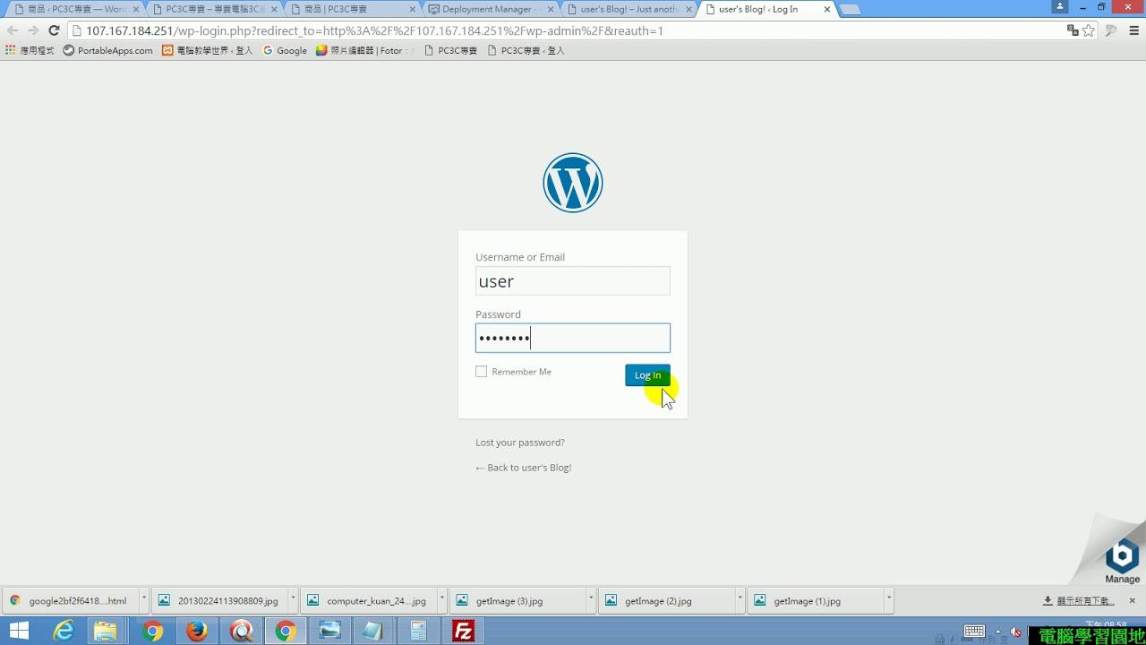 【Wordpress教學】40 Google Cloud 建立雲端伺服器 - YouTube