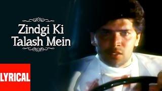 Download Zindagi Ki Talash Mein Lyrical Video | Saathi | Kumar Sanu | Aditya Pancholi