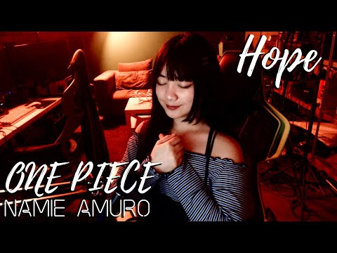 ONE PIECE OP 20 - Hope | Namie Amuro | ワンピース | Cover by Sachi