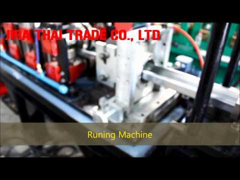 rollform machine