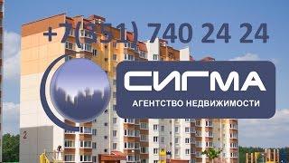видео Этажи 74 — Агентство недвижимости в Челябинске