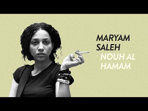 Maryam Saleh - Nouh Al Hamam (نوح الحمام) lyrics + English translation