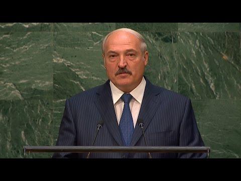 Выступление Лукашенко на Саммите ООН по устойчивому развитию
