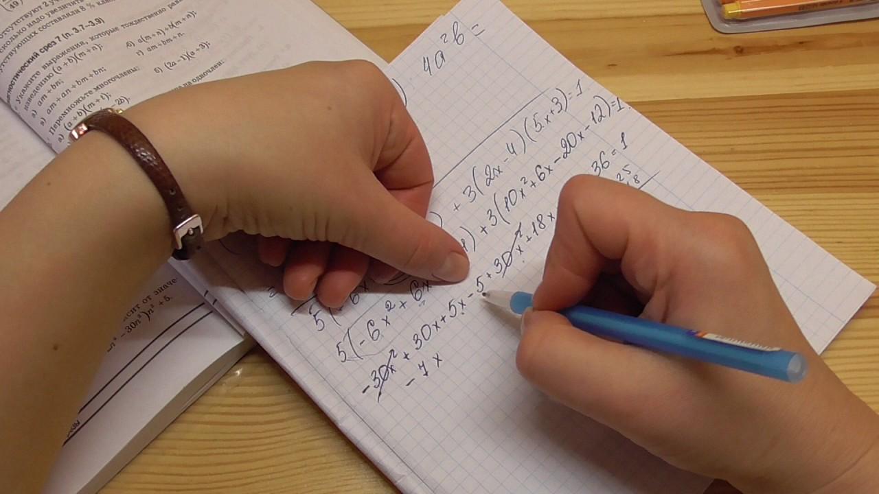 Диагностический срез Контрольная работа Многочлены класс   Контрольная работа Многочлены 7 класс