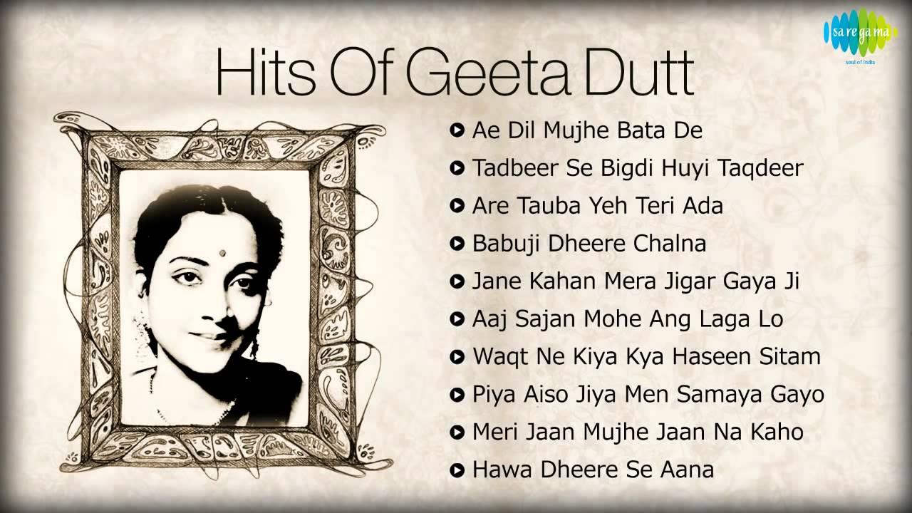 Miss Mary Lata Mangeshkar Geeta Dutt full album all mp3 songs