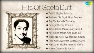 Best Of Geeta Dutt   The Legendary Playback Singer   Geeta Dutt Songs   Old Hindi Songs