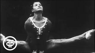 Мгновения и годы Людмилы Турищевой (1974)