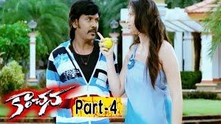 Kanchana (Muni-2) Full Movie Part 4 || Raghava Lawrence, Sarath Kumar, Lakshmi Rai