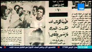 مساء الانوار - عمر عبد الله نجم المحلة السابق....نجيب المستكاوي اطلاق علينا لقب صواريخ 4 عين