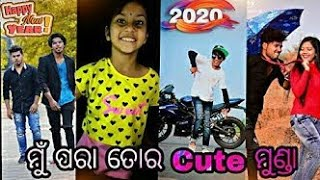 Title - odia tiktok 2020 jan 1 || happy new year tik tok best hi i am sipun welcome to our channel technical and entertainment v...