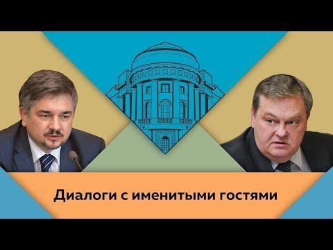 Р.В.Ищенко и Е.Ю.Спицын